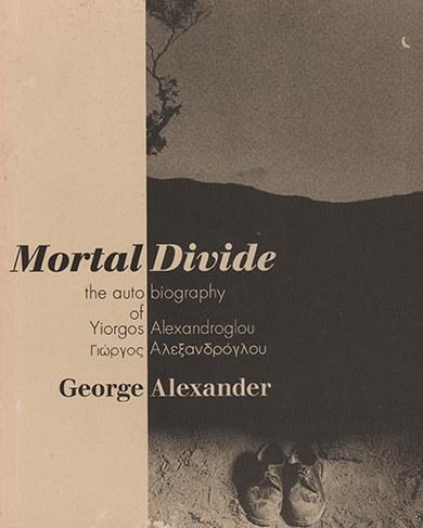 mortal divide